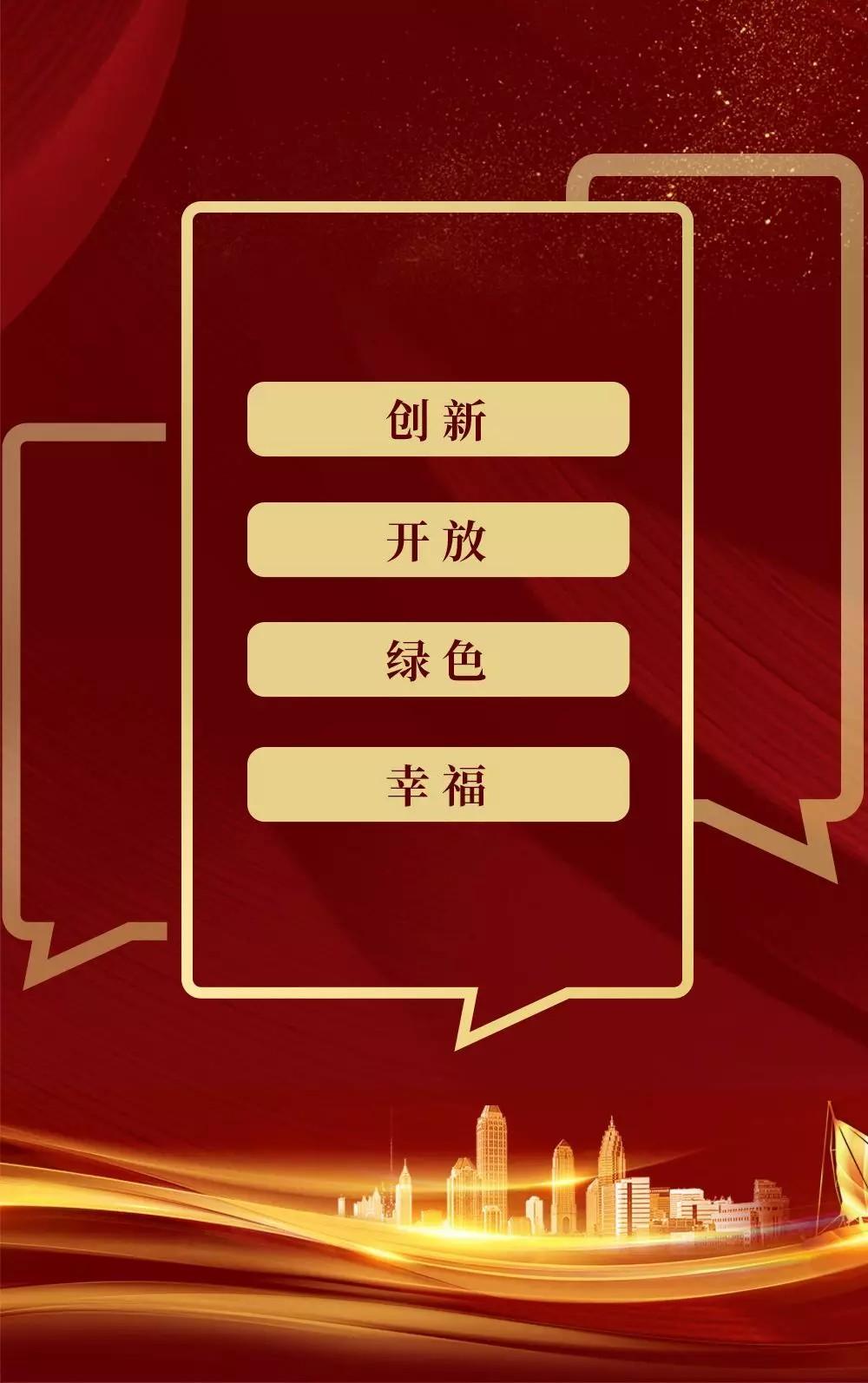 WeChat图片_20190423100021.jpg