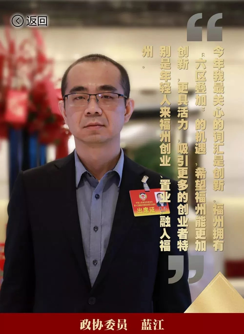 WeChat图片_20190423100052.jpg