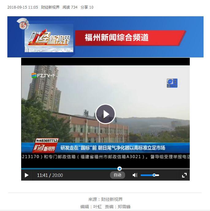 WeChat截图_20190427140146.jpg