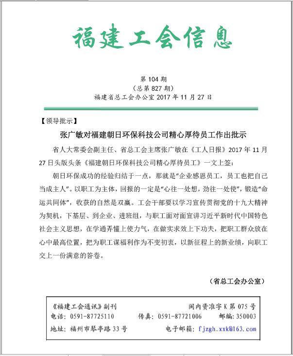 WeChat截图_20190521162339.jpg