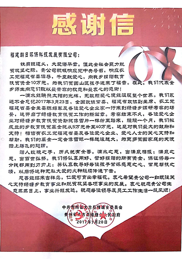 WeChat图片_20190521165355.jpg