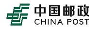 中国邮政.png