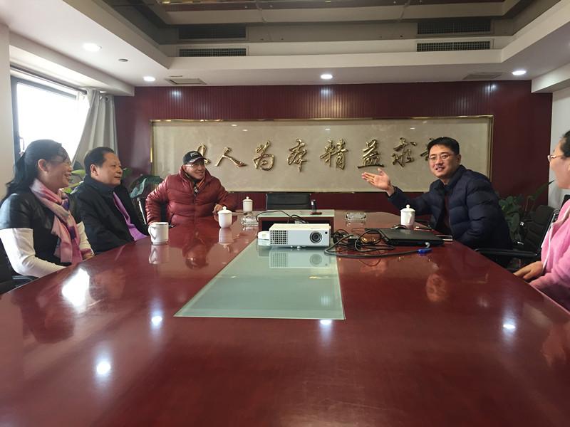 视察北京分公司4.jpg