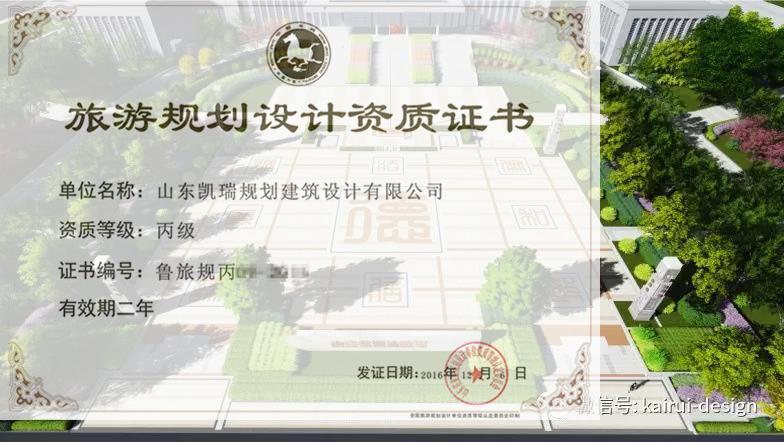 潍坊监狱.jpg