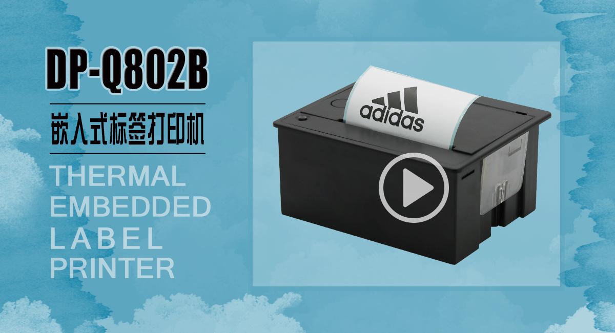 DP-Q802B视频封面.jpg