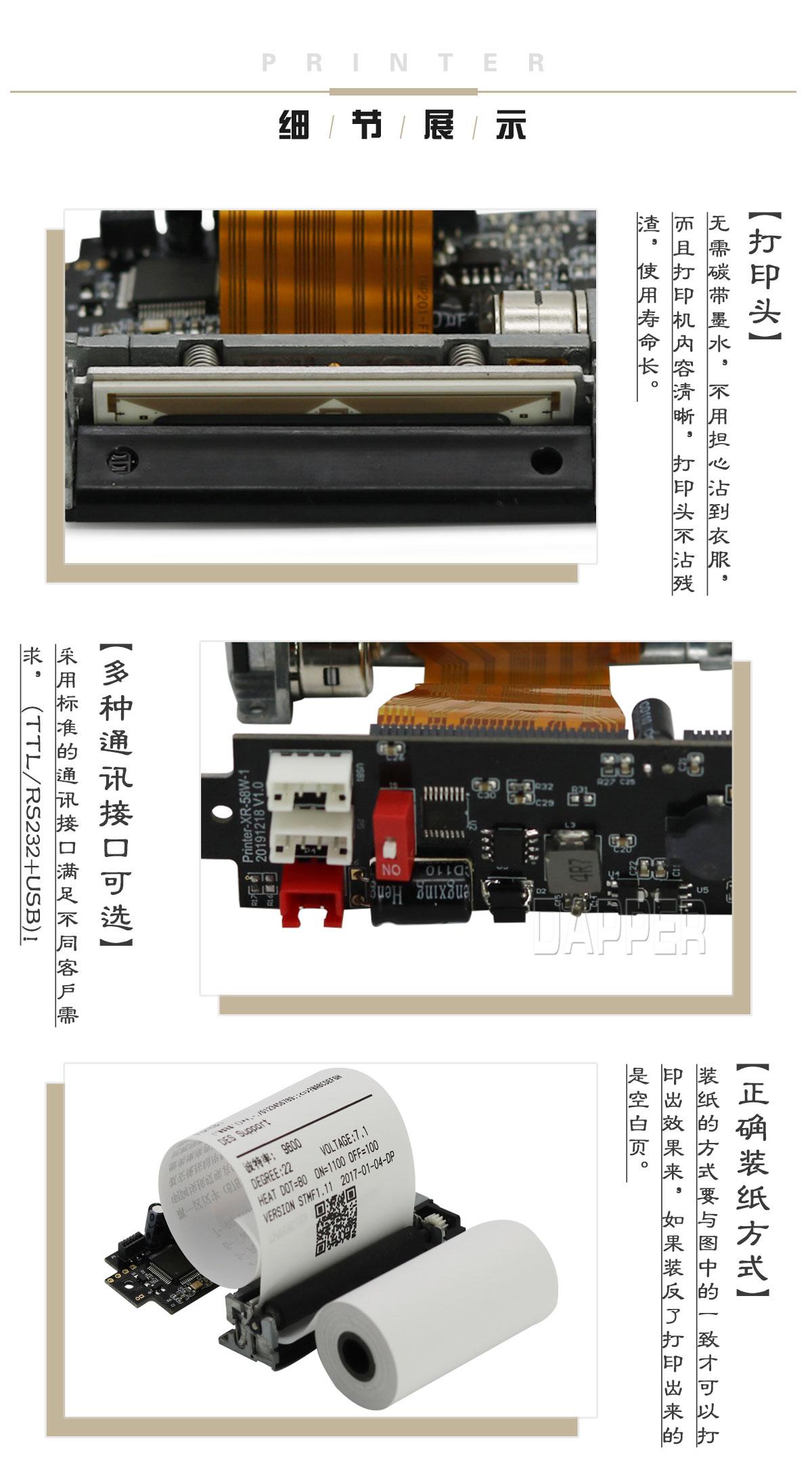 DP-48A_02.jpg