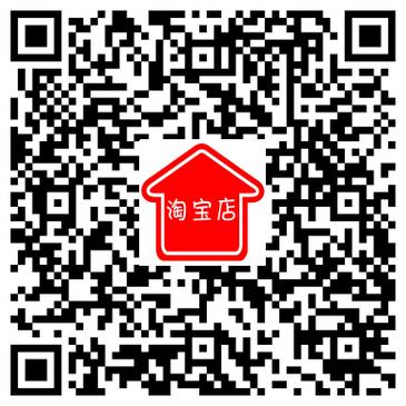 二维码202005081531.png